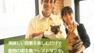 宿木カフェ&レストラン 代表・吉永由美さん|谷中